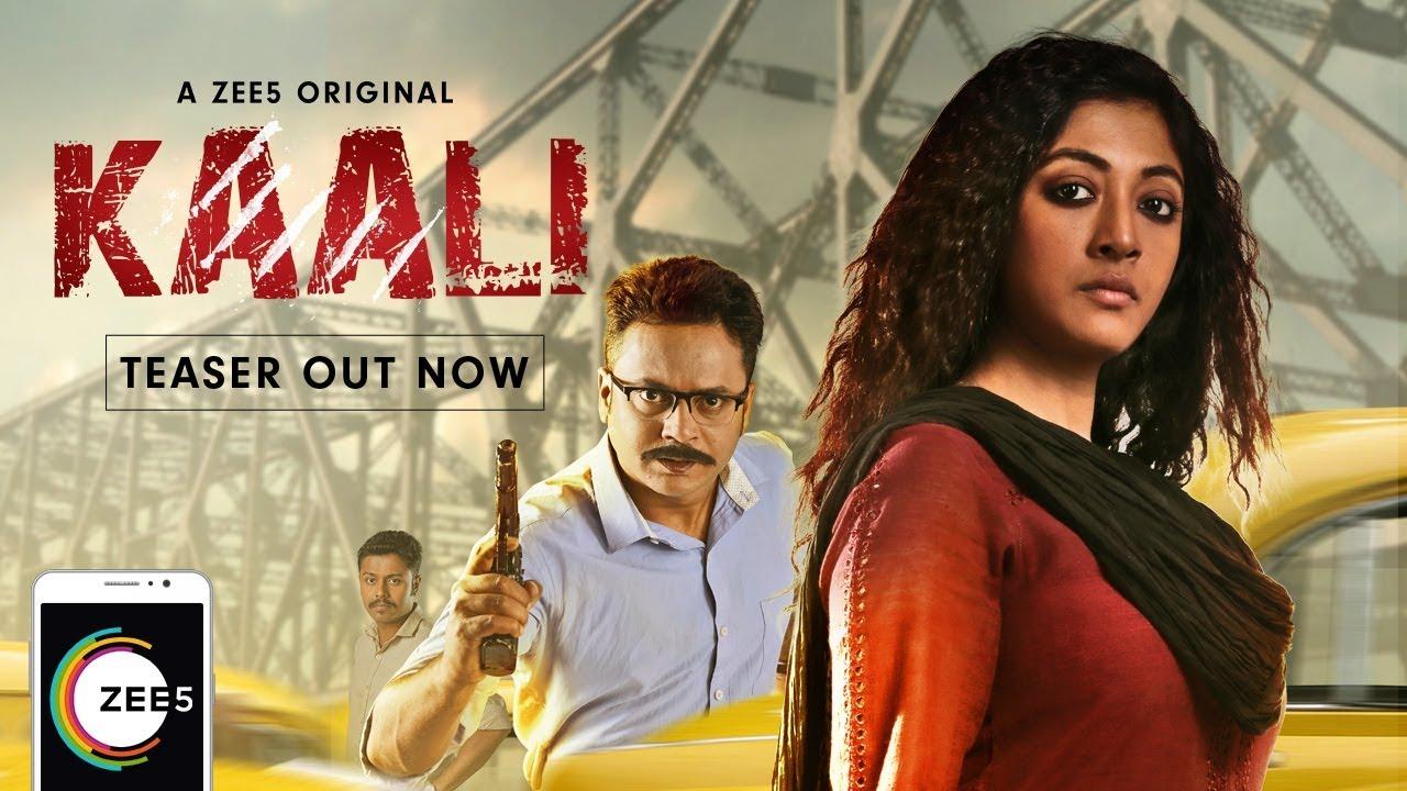 Best 5 Bengali Thriller Movies - A Must Watch List by